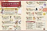 上撰 美麗年賀状 和 2015【CD-ROM×1枚付録】 (宝島MOOK) 画像