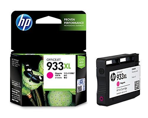 HP 【HP 933XL インクカートリッジ マゼンダ(増量) 】 CN055AA