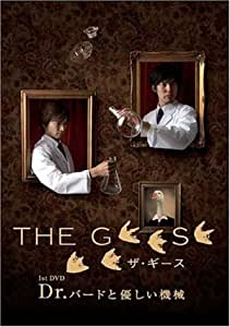 THE GEESE 1st DVD Dr.バードと優しい機械