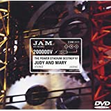 THE POWER STADIUM DESTROY'97 [DVD]