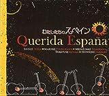 わたしたちのスペイン (Querida Espana)