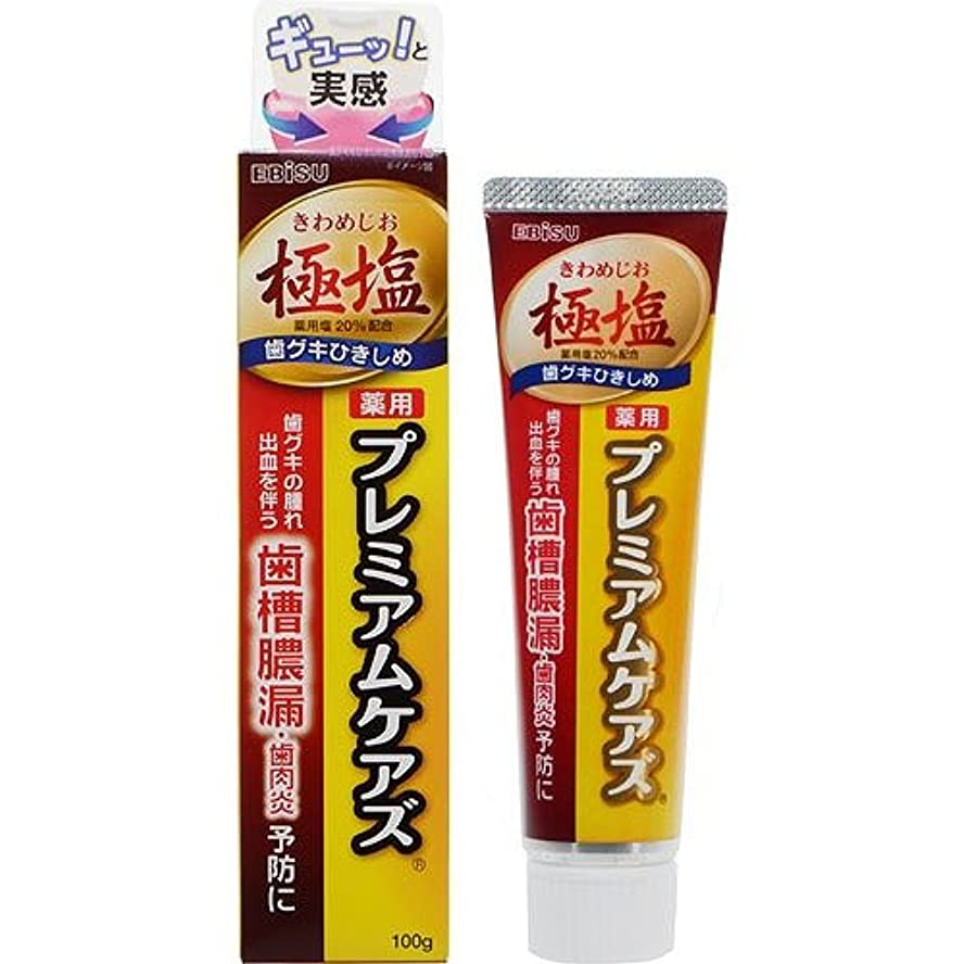グリルマットレス窒息させるエビス プレミアムケアズ 100g EP-0100 (医薬部外品)