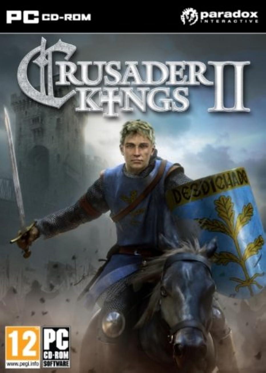 借りている肺炎宣伝Crusader Kings II  (英語表記)(EU 輸入版)