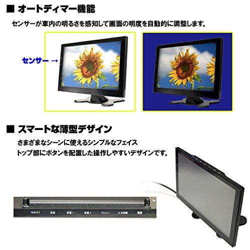 車載 テレビー オンダッシュモニター 2×2フルセグ内蔵9インチ液晶モニター/トップボタン/12・24V/高解像度1024x600/オートディマー/HDMI/スピーカー内蔵[TF9HE]