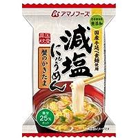 アマノフーズ フリーズドライ 国産具材 使用 ・ 化学調味料 無添加 減塩 にゅうめん ( 蟹 の かきたま ) 6食