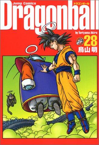 DRAGON BALL 完全版 28 (ジャンプコミックス)