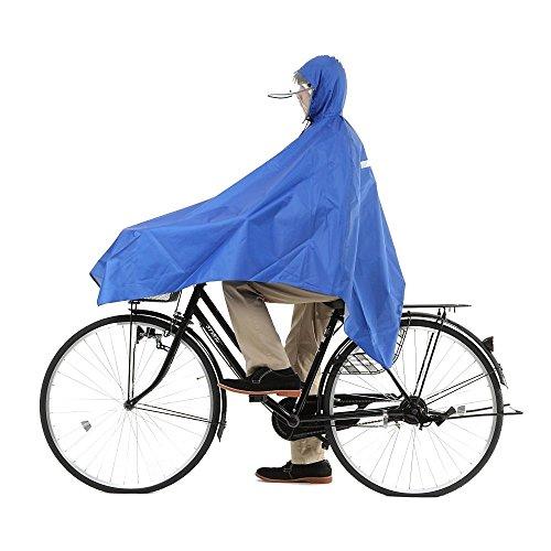 ASTARTE(アスタルテ) 自転車用レインポンチョ フリーサイズ Wバイザー 185g (ブルー)