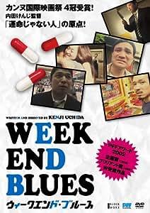 WEEKEND BLUES [DVD]