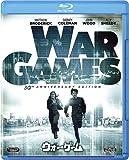 ウォー・ゲーム Blu-ray