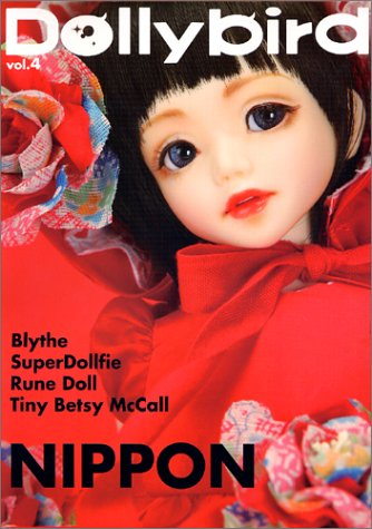 Dollybird Vol.4 (ホビージャパンMOOK141)