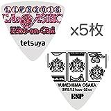【限定品】【5枚セット】ESP PA-LT10-2015LArCASINO/WH L'Arc~en~Ciel LIVE 2015 L'ArCASINO tetsuya ピック ラルク アン シエル ラルカジノ