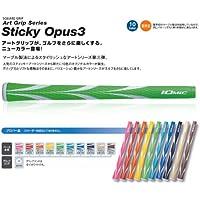 IOMIC Art Grip  Sticky Opus3 【バックライン有】 10本セット (スカイブルー×ホワイト)