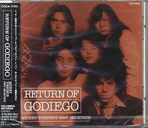 RETURN OF GODIEGO