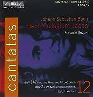 Bach: Cantatas, Vol. 12 - BWV 147, 21 (2000-03-15)