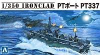 青島文化教材社 1/350 アイアンクラッド [鋼鉄艦] PTボート PT337