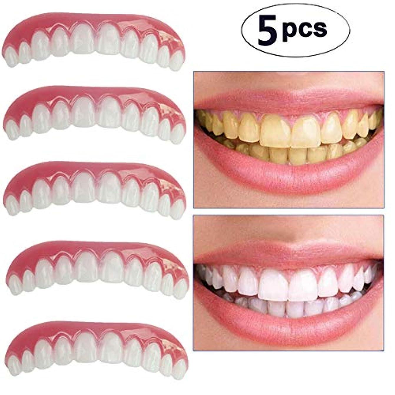 補助兵士爆発上の歯の化粧板の5枚、フレックス化粧歯に適した化粧品の歯科快適性、最も快適な義歯のケア