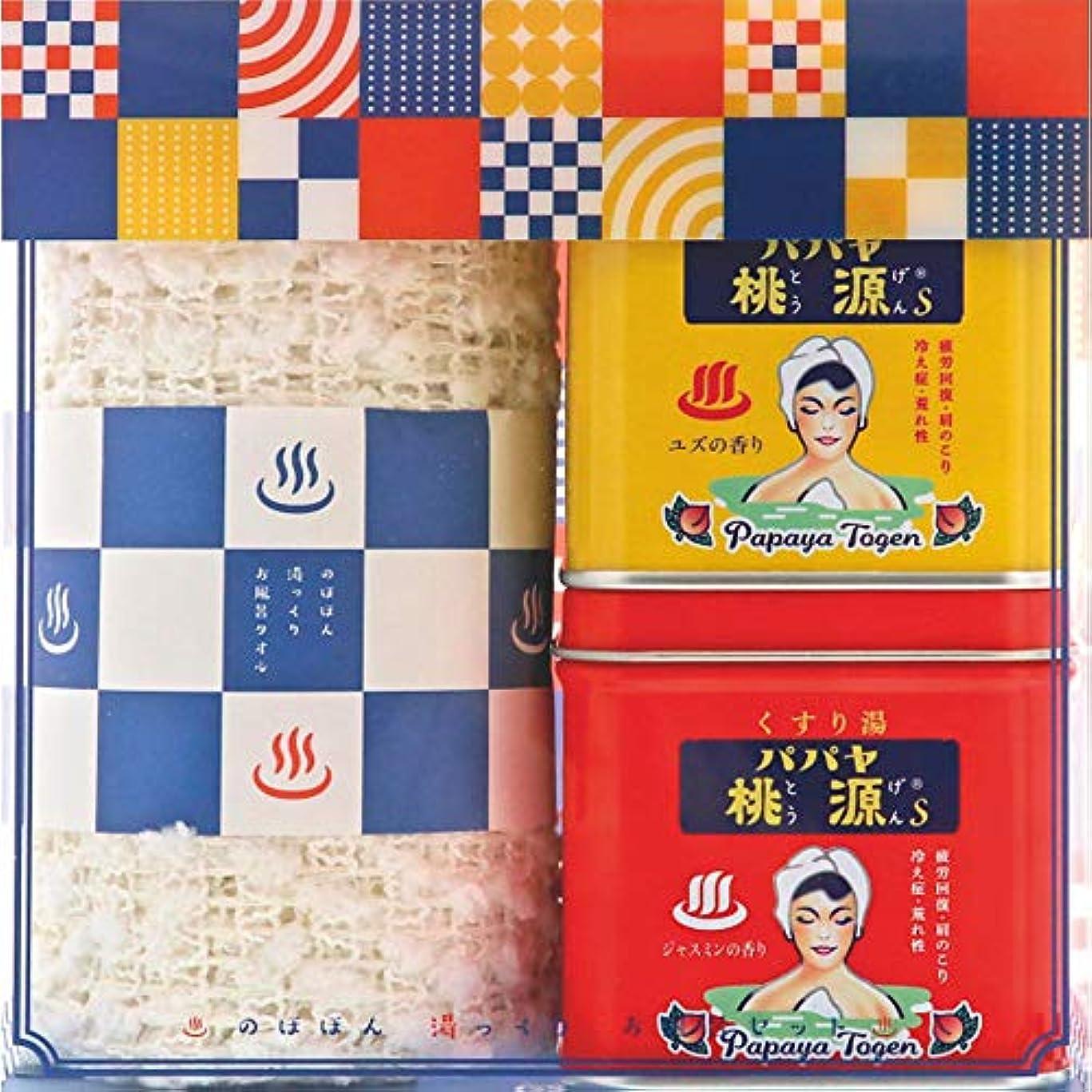風味感じる噴水パパヤ桃源 のほほん湯っくりお風呂セットA (五洲薬品) 入浴剤 ユズ(70g)+ジャスミン(70g)+タオル