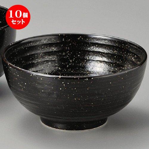10個セット 柚子黒5.0丸丼[ 155 x 77mm ]【 丼 】【 料亭 居酒屋 和食器 飲食店 業務用 】