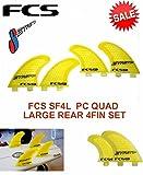 FCS (エフシーエス) SF4L PC...