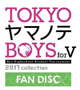 TOKYOヤマノテBOYS for V FAN DISC 通常版 (【早期予約特典】ドラマCD「告白しないと出られない部屋 with 悠斗・イエス」 同梱)