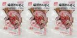 国内産 味付 しょうゆ味 とんそく ( 豚足 )3本 | 国産 豚 使用 | 味付 コラーゲン たっぷり 珍味