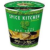日清 スパイスキッチン グリーンカレーフォースープ 37g×6個
