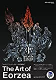 FINAL FANTASY XIV: A Realm Reborn The Art of Eorzea - Another Dawn - (SE-MOOK)