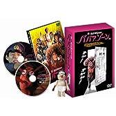 漫☆画太郎SHOW ババアゾーン(他)クソもっこりBOX [DVD]