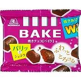【ケース販売】森永 ベイク 10粒×12袋 フード お菓子 チョコレート [並行輸入品]
