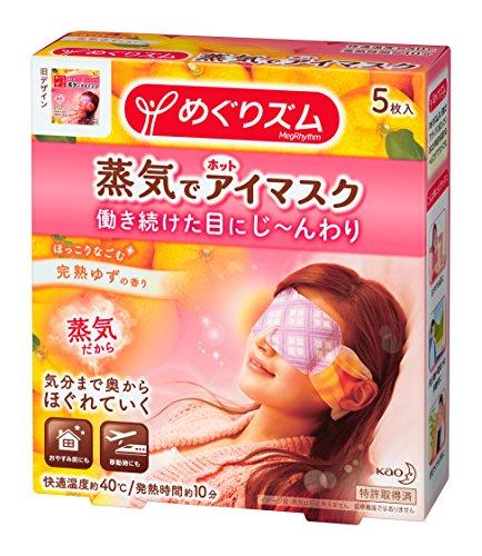 めぐりズム 蒸気でホットアイマスク 完熟ゆずの香り 5枚入