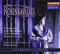 Strauss: Der Rosenkavalier - Highlights (Opera in English)