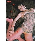 HANAYUZUKI [DVD]