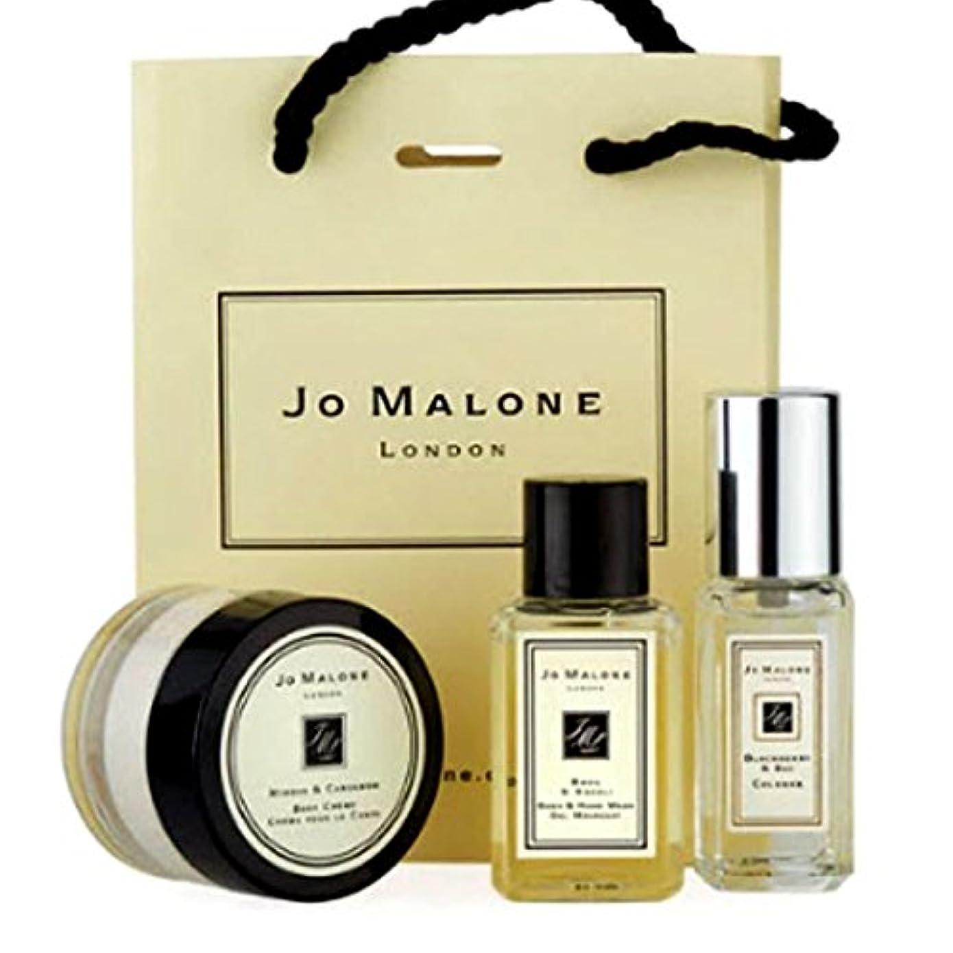 かけがえのない泣き叫ぶ例Jo Malone London ジョーマローン,Travel Size 3/set [海外直送品] [並行輸入品]