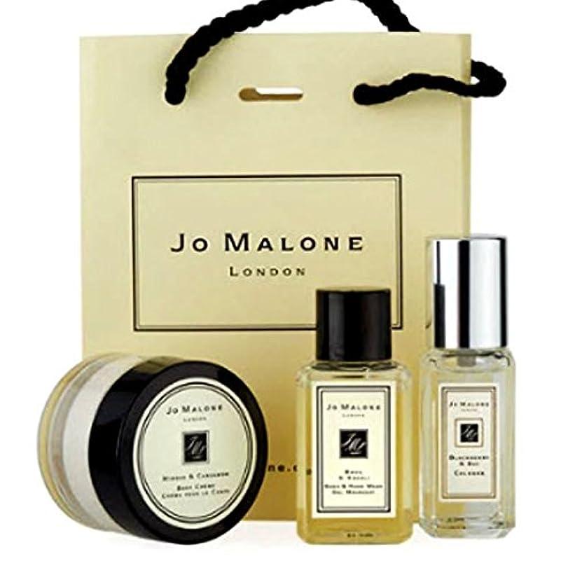 去る種をまくグレーJo Malone London ジョーマローン,Travel Size 3/set [海外直送品] [並行輸入品]