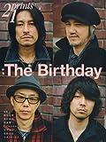 prints ( プリンツ ) 21 2010年夏号 特集・The Birthday [雑誌]