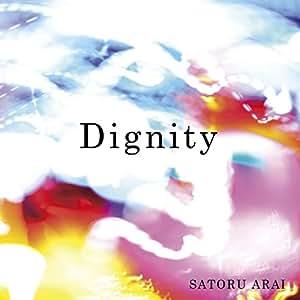 Dignity (初回限定盤)