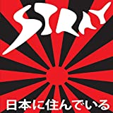 Live in Japan -Reissue-