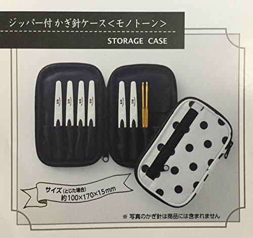 Clover 編み物道具 かぎ針 ペン-E セット モノトーン 43-607