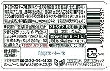 (数量限定) キユーピー 2017年 新年マヨネーズ(瓶) 250g×4個