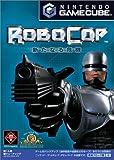 ROBOCOP -新たなる危機-