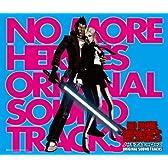 NO MORE HEROES オリジナル・サウンドトラック