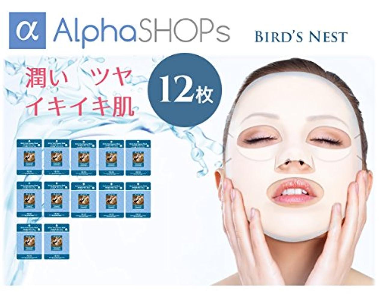 豆腐拒否十12枚セット アナツバメの巣 エッセンスマスク 韓国コスメ MIJIN(ミジン)