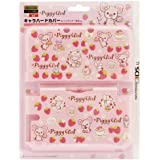 Nintendo Official Kawaii 3DS XL Hard Cover -Piggy Girl-