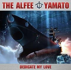 THE ALFEE「この愛を捧げて」のジャケット画像