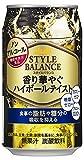 アサヒスタイルバランス 香り華やぐハイボールテイスト 缶 350ml×24本