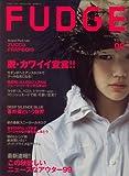 FUDGE (ファッジ) 2008年 09月号 [雑誌] 画像
