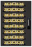 Nゲージ30516西武新2000系(更新車新宿線) 8-car Train Set ( with Power )