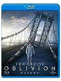 オブリビオン[AmazonDVDコレクション] [Blu-ray]