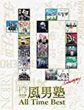 All Time Best(10周年記念限定BOX)(初回限定盤)(DVD付)