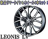 ウェッズ レオニス LV BMCMC +35 19インチ ハンコック ヴェンタス V12 evo2 K120 225/40R19 サマータイヤ & ホイール 4本セット